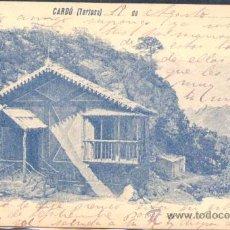 Postales: CARDÓ (TORTOSA).- TARRAGONA.- AGUAS MINERO-MEDICINALES. Lote 25213399