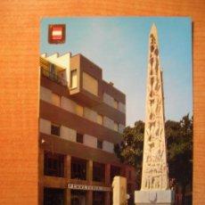 Postales: POSTAL VALLS (TARRAGONA) MONUMENTO A LOS XIQUETS DE VALLS SIN CIRCULAR . Lote 25325648