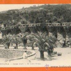 Postales: BARCELONA - PARQUE GÜELL - TEATRO GRIEGO - Nº 109 MUY ESCASA ANIMADA. Lote 27152618