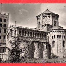 Postales: POSTAL DE RIPOLL MONASTERIO ROMÁNICO ( GERONA ) EDICION PRAT CIRCULADA EL AÑO 1965. Lote 26269118