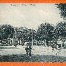 Postales: PLAZA DE PALACIO - BARCELONA - SIN CIRCULAR - ANIMADA COCHES DE CABALLOS - MUY RARA. Lote 26455134