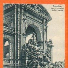 Postales: PARQUE DETALLE DE LA CASCADA - BARCELONA - SIN CIRCULAR - MUY RARA - SIN EDITOR. Lote 26455220