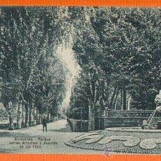 Postales: PARQUE JARRON ARTISTICO Y AVENIDA DE LOS TILOS - BARCELONA - SIN CIRCULAR - MUY RARA. Lote 26458978
