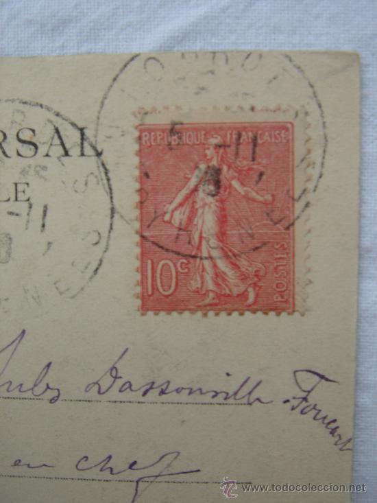 Postales: DETALLE DEL SELLO - Foto 6 - 26504157