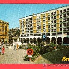 Postales: POSTAL DE REUS PLAZA PRIM Nº 4 EDICION RAYMOND SIN CIRCULADAR . Lote 26878846