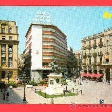 Postales: POSTAL DE REUS PLAZA PRIM Nº 7 EDICION RAYMOND SIN CIRCULADAR . Lote 26878992