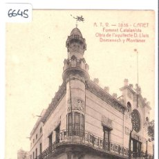 Postales: CANET- FOMENT CATALANISTA - A.T.V.- 2836 - (6645). Lote 27732345