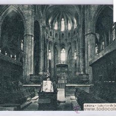 Cartoline: GIRONA - INTERIOR DE LA CATEDRAL - HUEC. MUMBRU - (7437). Lote 28246562