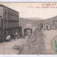 Postales: CARDONA - ATV- 2584 - PUERTA DE MADOZ - (7701). Lote 28291042