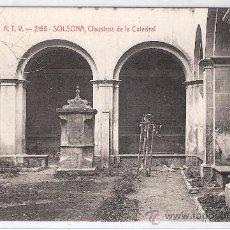 Postales: SOLSONA- ATV 2155 - CLAUSTROS DE LA CATEDRAL - (7957). Lote 28478966