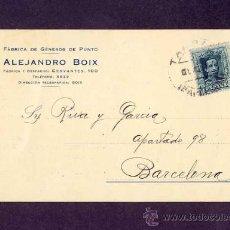 Postales: POSTAL DE TERRASSA (BARCELONA): POSTAL COMERCIAL DE ALEJANDRO BOIX DE 1927 (VEURE FOTO ADICIONAL). Lote 28843335