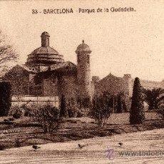 Postales: 33 BARCELONA, PARQUE DE LA CIUDADELA, POSTALES FERGUI -BARCELONA-, S/C. Lote 29623896