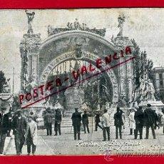 Postales: POSTAL, BARCELONA, FIESTAS, ARCO, PLAZA DE CATALUÑA, P67360. Lote 30273445