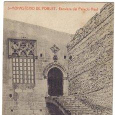 Postales: 3 . MONASTERIO DE POBLET ( TARRAGONA ) ESCALERA DEL PALACIO REAL . FOT. THOMAS . SIN CIRCULAR .. Lote 30295698