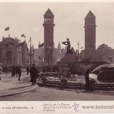 Postales: BARCELONA - PLAZA DE ESPAÑA - TALLERES GRAFICOS GUILERA. Lote 30543225