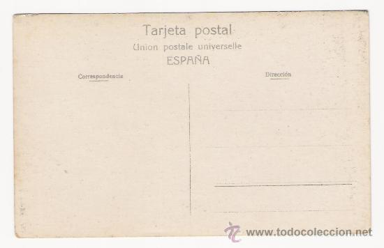 Postales: BARCELONA .- LA FONT DEL LLEO EN PEDRALBES ESTANQUE .- postal fotografica - Foto 2 - 30574169