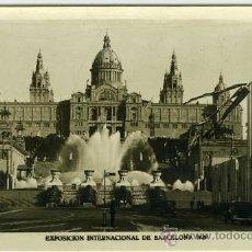 Postales: POSTAL BARCELONA EXPOSICION INTERNACIONAL 1929 PALACIO NACIONAL. Lote 30756380
