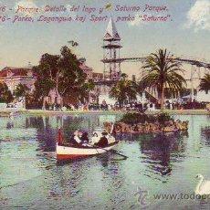 Postales: BARCELONA - PARQUE - DETALLE LAGO. Lote 30812120