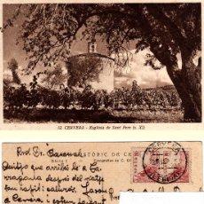 Postales: CERVERA, LLEIDA, ESGLESIA DE SANT PERE, HUECOGRABADO MUMBRÚ, 1945. Lote 31251037