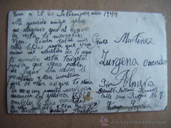 Postales: POSTAL. POBLA DE SEGUR (LERIDA) VISTA GENERAL AL FONDO EMBALSE SAN ANTONIO. A ZURGENA, ALMERIA. 1944 - Foto 2 - 31323876