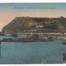 Postales: BARCELONA - DETALLE DEL PUERTO Y MONTJUICH.. Lote 31323373