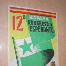 Postales: TARRASA BARCELONA POSTAL 12 CONGRESO ESPAÑOL DE ESPERANTO 1951 . Lote 31334503