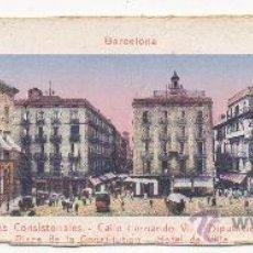 Postales: BARCELONA. PLAZA CONSTITUCIÓN, CASAS CONSISTORIALES, C.FERNANDO VII, DIPUTACIÓN PROVINCIAL AUDIENCIA. Lote 31672361