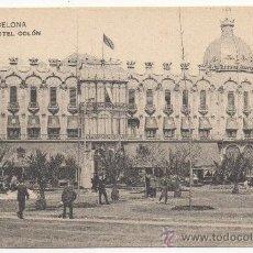 Postales: BARCELONA.- HOTEL COLÓN.. Lote 31913255