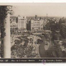 Postales: BARCELONA.- PLAÇA DE CATALUNYA I RAMBLES - PLAZA DE CATALUÑA Y RAMBLAS.. Lote 31923748