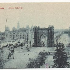 Postales: BARCELONA.- ARCO TRIUNFO.. Lote 32134097