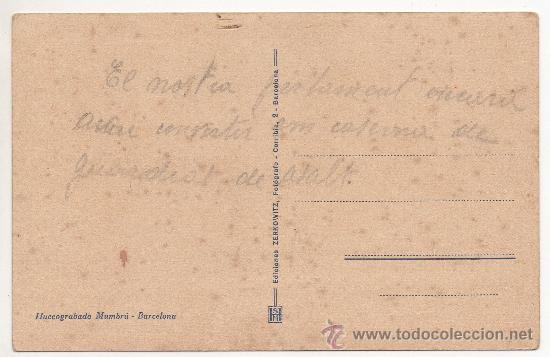 Postales: BARCELONA.- PARLAMENT.- PARLAMENTO.- KATALUNA PARLAMENTO. (C.1930). - Foto 2 - 32321366
