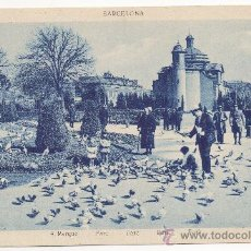 Postales: BARCELONA.- PARQUE.. Lote 32323822