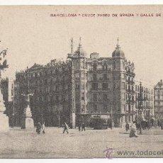 Postales: BARCELONA.- CRUCE PASEO DE GRACIA Y CALLE DE ARGUELLES.. Lote 32347547