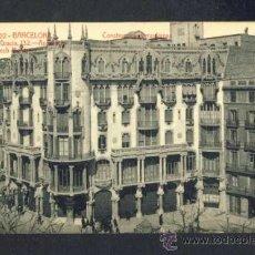Postales: POSTAL DE BARCELONA: PASSEIG DE GRÀCIA (ATV NUM. 2002). Lote 32577033