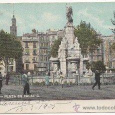 Postales: BARCELONA.- PLAZA DE PALACIO. (C.1905).. Lote 32590980
