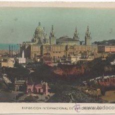 Postales: EXPOSICIÓN INTERNACIONAL DE BARCELONA 1929. PALACIO NACIONAL.. Lote 32742258