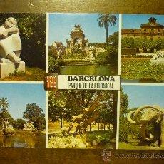 Postales: BARCELONA PARQUE CIUDADELA. Lote 32765734