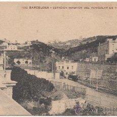 Postales: BARCELONA.- ESTACIÓN INFERIOR DEL FUNICULAR DE VALLVIDRERA.- EDICIÓN DE MISSÈ HNOS., NÚM. 102.. Lote 32787647