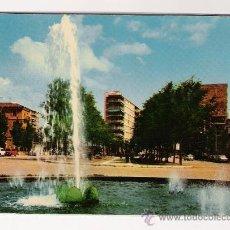 Postales: REUS.-PASSEIG D'EN PERE MATA.-EDI, COLECCION PERLA. Lote 32823745