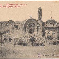 Postales: BARCELONA.- TIBIDABO (ALT. 532 M.). TEMPLO DEL SAGRADO CORAZÓN.. Lote 32881944