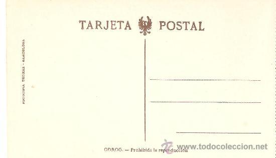 Postales: POSTAL DE ESPOT - Foto 2 - 23152681
