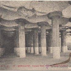 Postales: BARCELONA.- PARQUE GÜELL. DETALLE (TEATRO GRIEGO). (C.1910).. Lote 32957157