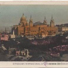 Postales: EXPOSICIÓN INTERNACIONAL DE BARCELONA 1929. PALACIO NACIONAL.. Lote 33044664