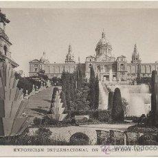 Postales: EXPOSICIÓN INTERNACIONAL DE BARCELONA 1929. PALACIO NACIONAL.. Lote 33053083