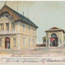 Postales: BARCELONA. FUNICULAR TIBIDABO. ESTACIÓN SUPERIOR Y PABELLÓN DE LA REINA (C.1905) SAMSOT Y MISSÈ HNOS. Lote 33206623