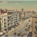 Postales: BARCELONA.- RONDA DE LA UNIVERSIDAD.. Lote 33278110