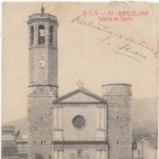 Postales: BARCELONA.- IGLESIA DE SARRIÁ. (C.1905).. Lote 33280292