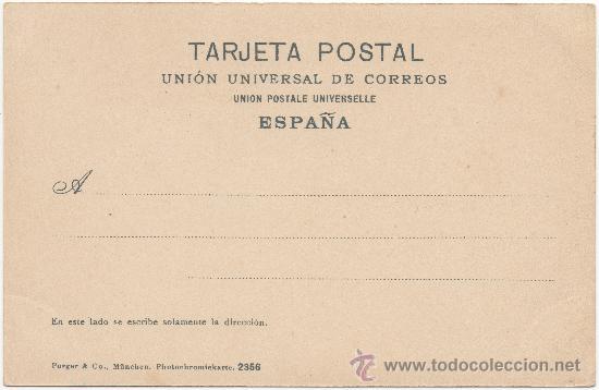 Postales: BARCELONA.- VALLVIDRERA. LA IGLESIA. - Foto 2 - 33354290
