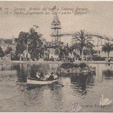 Postales: BARCELONA.- PARQUE. DETALLE DEL LAGO Y SATURNO PARQUE.. Lote 33361941