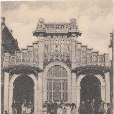 Postales: BARCELONA.- APEADERO CALLE ARAGÓN (FACHADAS).. Lote 33540451